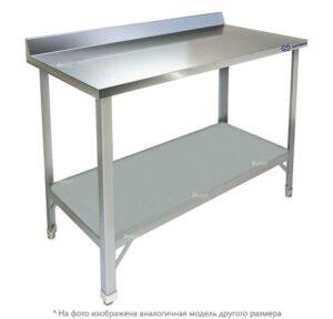 Стол производственный Kayman СП-242/0906