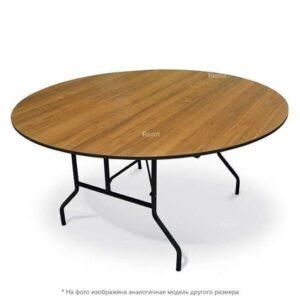 Стол банкетный круглый складной Resto 180 см