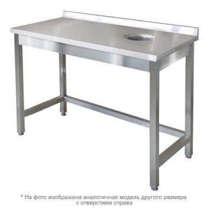 Стол для сбора отходов Iterma СБ-241/1006Л