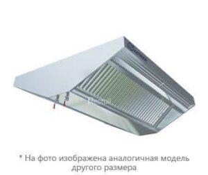 Зонт вытяжной Kayman ЗВЦ-211/1310