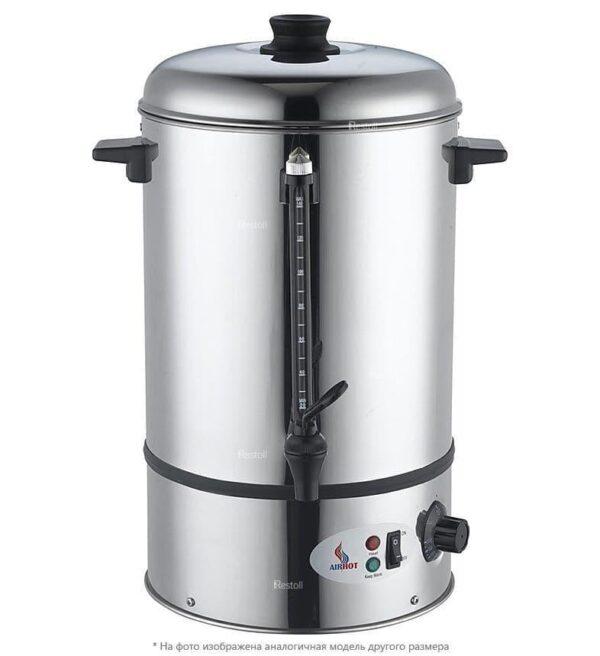 kofejnyj-perkolyator-airhot-cp10