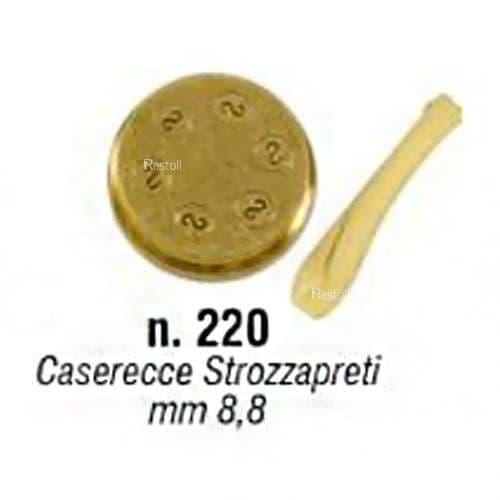 Форма Sirman для Concerto 5 №220 казаречче 8,8 мм